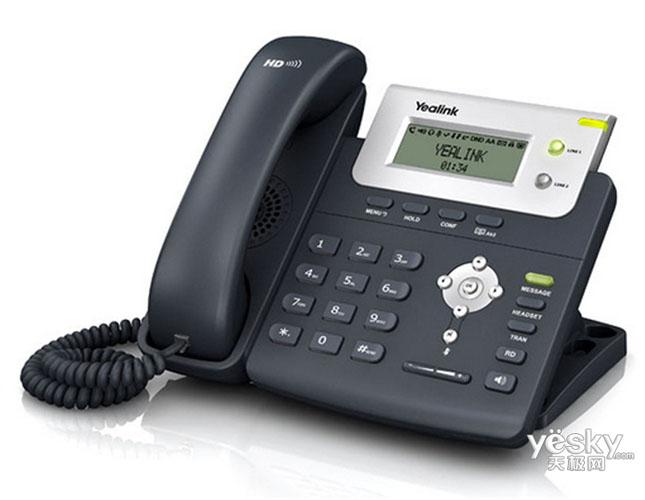 Yealink-亿联ip电话SIP-T20