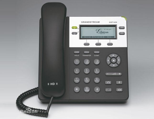 GXP1450潮流IP万博携手皇马