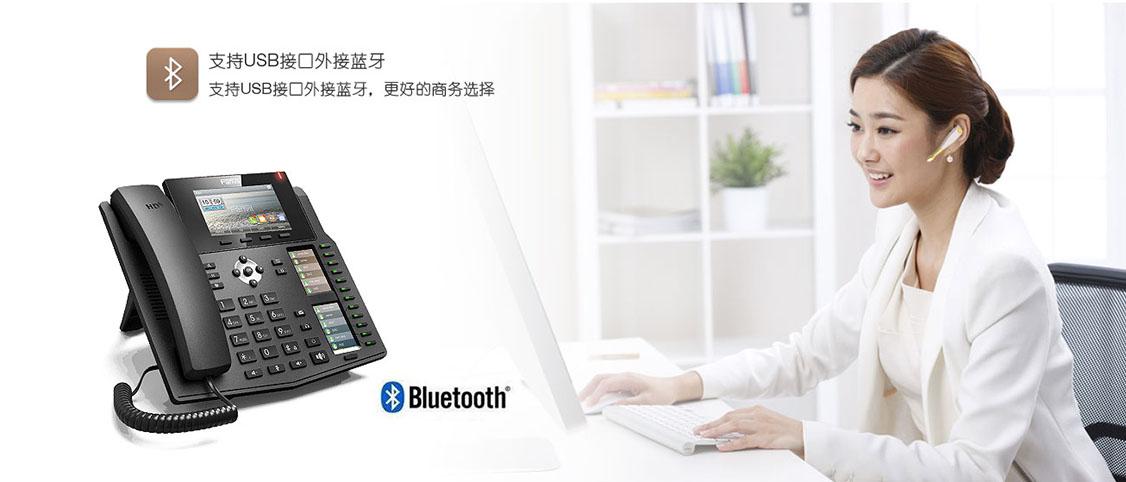 方位网络万博携手皇马X6支持结口