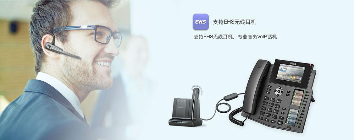 方位X6网络万博携手皇马无线耳机连接